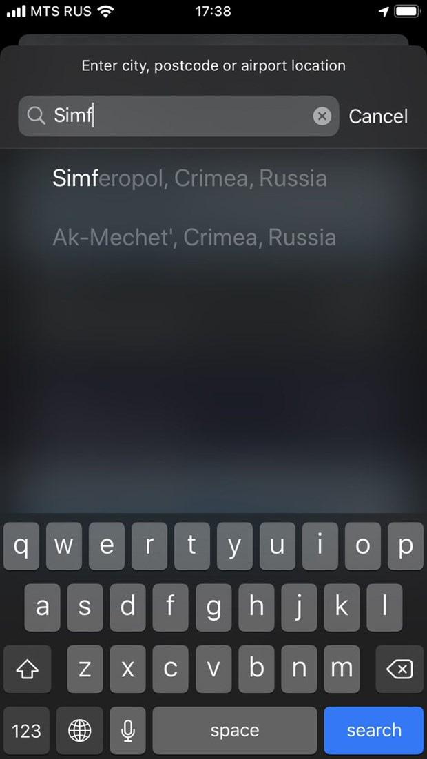 Ukraine giận tím mặt khi Apple đánh dấu Crimea thuộc Nga trên bản đồ - Ảnh 1.