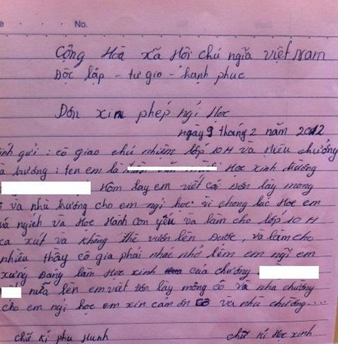 Thấy học sinh viết đơn xin nghỉ do mắc bệnh truyền nhiễm cấp tính virus gây ra, cô giáo tức tốc hỏi thăm nào ngờ nhận phải cú lừa hài hước - Ảnh 5.