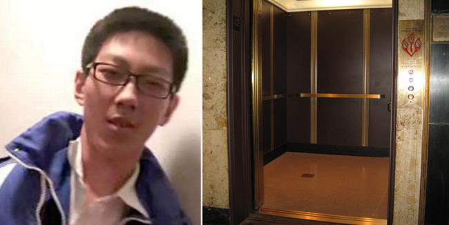 Bị kẹt 5 tiếng trong thang máy, cậu học sinh lấy vở ra làm hết bài tập về nhà khiến dân mạng chỉ biết chắp tay: Con nhà người ta đây rồi! - Ảnh 1.