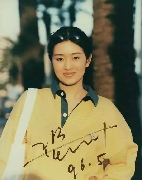 Nhìn lại loạt ảnh tuổi 20 của Củng Lợi, người từng được giới báo chí quốc tế ưu ái gọi là người phụ nữ đẹp nhất phương Đông - Ảnh 9.