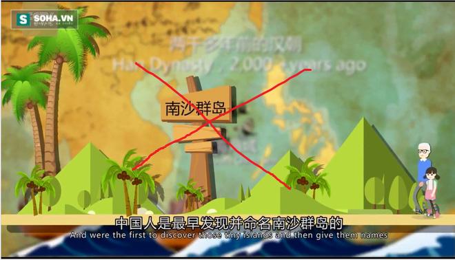 TQ tung loạt video nhận vơ trắng trợn chủ quyền Biển Đông - Ảnh 1.