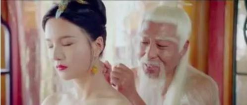 Cảnh nóng phản cảm của Thái Thượng Lão Quân - Bà La Sát chuyển thể từ Tây du ký gây tranh cãi - Ảnh 2.