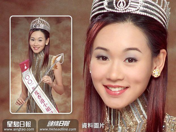 Hoa hậu TVB xuống dốc vì bê bối chửa hoang và tuổi 41 nương tựa đại gia làm lại cuộc đời - Ảnh 1.