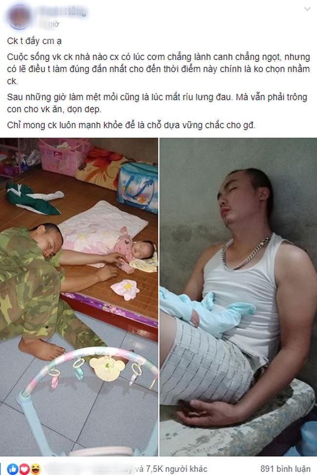 """Anh chồng ngủ gục vì quá mệt khi thức chăm con cho vợ nghỉ ngơi khiến chị em ghen tị vì """"của hiếm"""" không phải ai cũng có - Ảnh 1."""