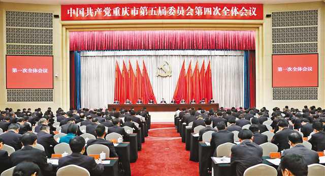 Một ủy viên dự khuyết trung ương Trung Quốc chết đột ngột và thông báo bí ẩn sau Hội nghị toàn thể 4 - Ảnh 2.
