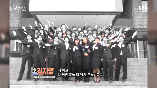Khủng hoảng công việc và cuộc sống bí bách  sau sinh của phụ nữ Hàn Quốc: Lối thoát nào cho những con người tội nghiệp - Ảnh 3.