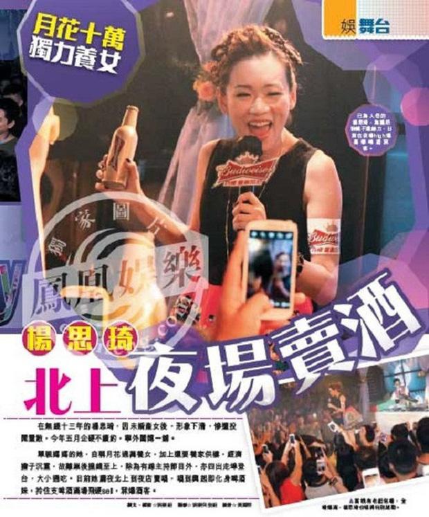 Hoa hậu TVB xuống dốc vì bê bối chửa hoang và tuổi 41 nương tựa đại gia làm lại cuộc đời - Ảnh 4.