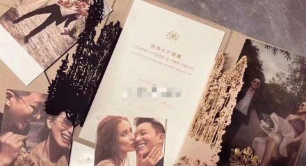 Hàn Canh và bạn gái lộ hình ảnh thiệp mời, đám cưới sẽ diễn ra vào tháng 12? - Ảnh 1.