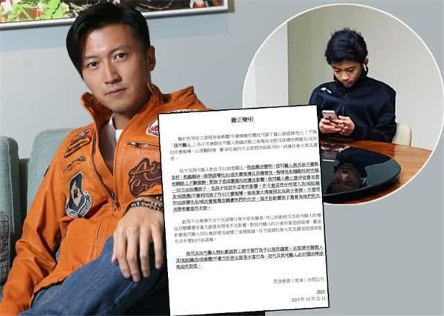 Không phải Tạ Đình Phong hay Châu Tinh Trì, đây mới là người đàn ông bí ẩn của Trương Bá Chi? - ảnh 6