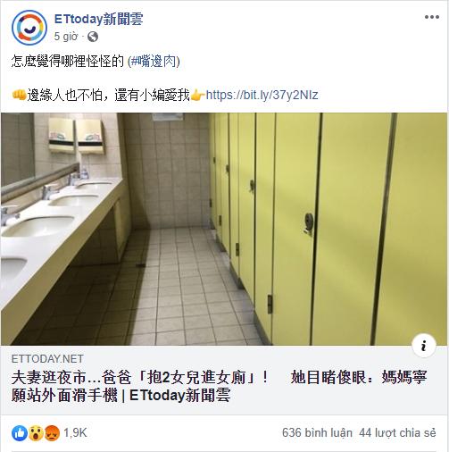 Trang ETToday đăng tải lại câu chuyện lên fanpage cũng nhận được nhiều chia sẻ của cộng đồng mạng.