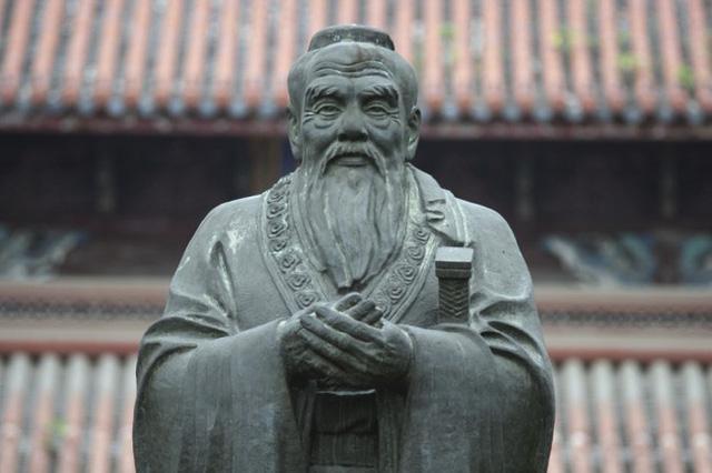 Từ câu chuyện Khổng Tử hỏi học trò cách cư xử với tiểu nhân, nghĩ về cách đối phó đồng nghiệp xấu nơi công sở - Ảnh 3.