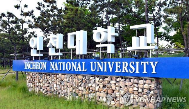 Báo Hàn đưa tin: 130 du học sinh Việt Nam ở Incheon đột ngột biến mất không thể liên lạc - Ảnh 1.