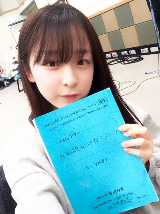 Nữ sinh Nhật cao 1m46 vẫn giật giải Hoa khôi vì xinh như búp bê, khiến hội con trai bùng lên cảm giác muốn bảo vệ - Ảnh 16.