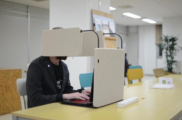 Chỉ có người Nhật mới nghĩ ra cách tạo không gian riêng tư bằng việc trùm thứ này quanh người - Ảnh 5.