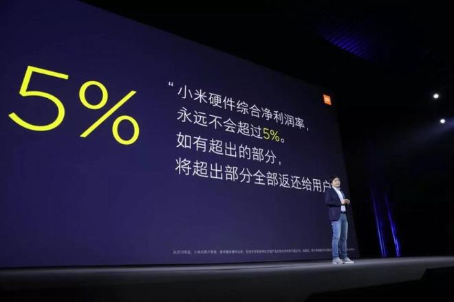 Xiaomi vẫn còn ánh sáng cuối đường hầm, nhưng hoàn toàn không phải nhờ smartphone hay các dịch vụ Internet - Ảnh 1.