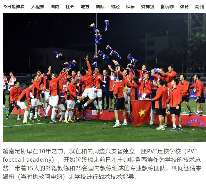 """Báo Trung Quốc: """"Sự trỗi dậy mãnh liệt của Việt Nam khiến bóng đá Trung Quốc sợ hãi"""" - Ảnh 3."""