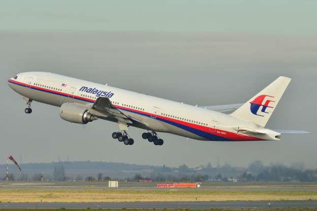 Những vụ mất tích máy bay bí ẩn nhất thế giới (P1) - Ảnh 2.