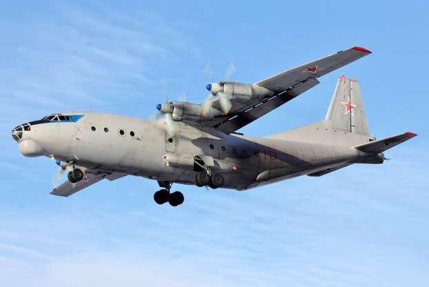 Những vụ mất tích máy bay bí ẩn nhất thế giới (P1) - Ảnh 5.