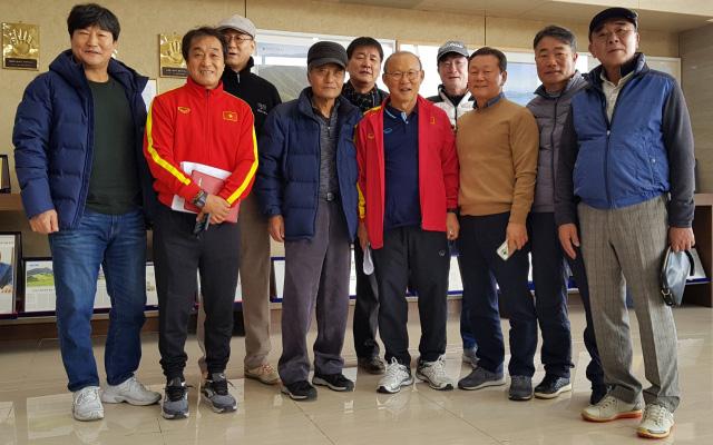 Tiết lộ chế độ đặc biệt dành cho HLV Park Hang-seo và U23 Việt Nam tại Hàn Quốc - Ảnh 1.
