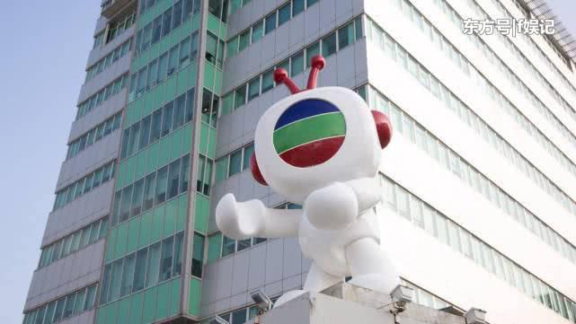 TVB ở Hồng Kông sa thải 1.000 người do thua lỗ, thời đại của Xa Thi Mạn - Huỳnh Tông Trạch chấm dứt? - Ảnh 1.