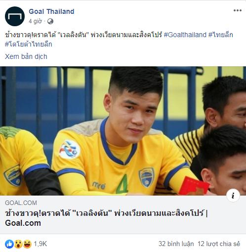 Học trò thầy Park nói về việc sang Thai League: MXH cứ đồn thế chứ tôi có biết gì đâu - Ảnh 1.