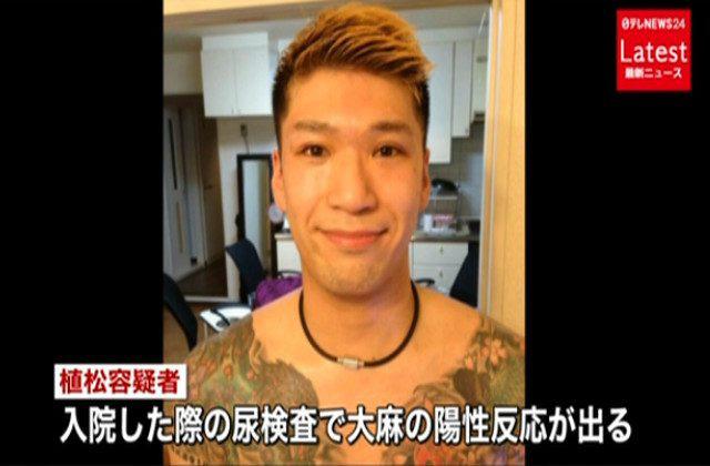Từ người hiền lành được cả xóm khen ngợi, chàng trai chớp mắt biến thành kẻ giết người hàng loạt luôn nở nụ cười tươi gây ám ảnh Nhật Bản - Ảnh 4.