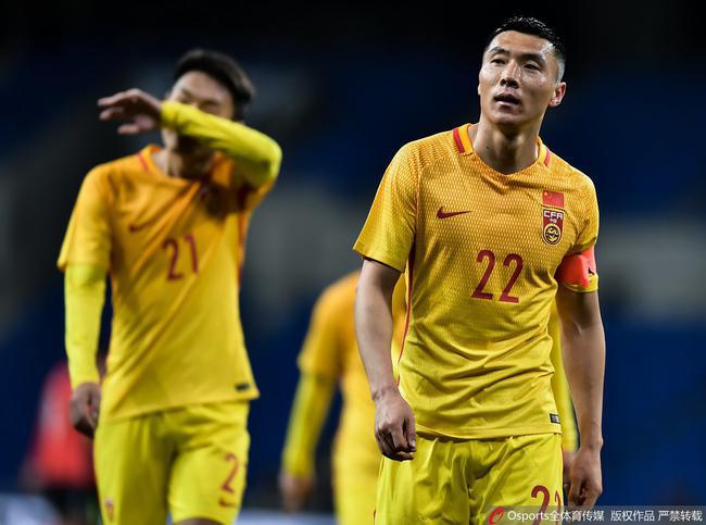 ĐT Trung Quốc vẫn ôm cả chục tỷ đồng tiền thưởng kể cả khi bị loại khỏi đường đua World Cup - Ảnh 1.
