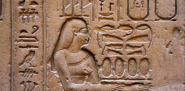Twist gây sốc về biểu tượng y học kéo dài 5 THIÊN NIÊN KỶ của phụ nữ từ thời Ai Cập cổ đại: Có thể chỉ là một cú lừa - Ảnh 3.
