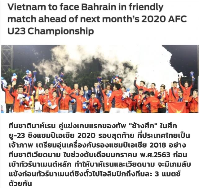 Báo Thái vui mừng khi đội nhà được U23 Việt Nam 'trợ giúp' ở giải châu Á - Ảnh 1.