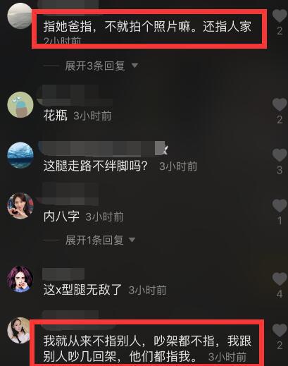 Trợ lý của Dương Mịch quát tháo, chỉ tay vào thẳng mặt fan để cấm chụp ảnh hậu trường - Ảnh 4.