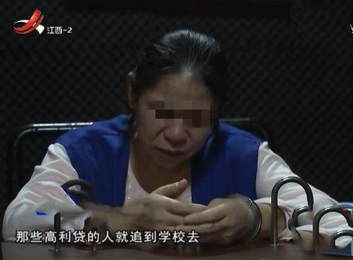 """Bà mẹ """"muốn tốt cho con"""" mà đánh đập, ép buộc con gái phá thai để lừa tiền con rể - Ảnh 1."""