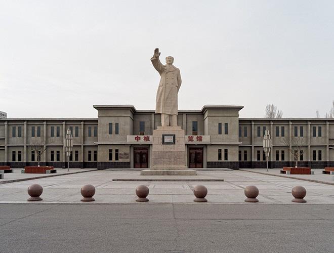Giải mã thị trấn hạt nhân tối mật mang biệt danh 816 của Trung Quốc - Ảnh 16.