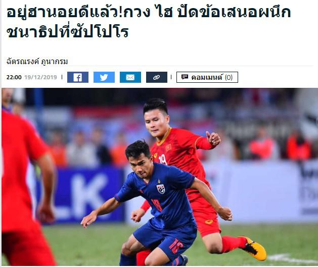 Báo Thái Lan: Quang Hải chê đội bóng Nhật Bản vì vẫn mơ được sang châu Âu - Ảnh 2.