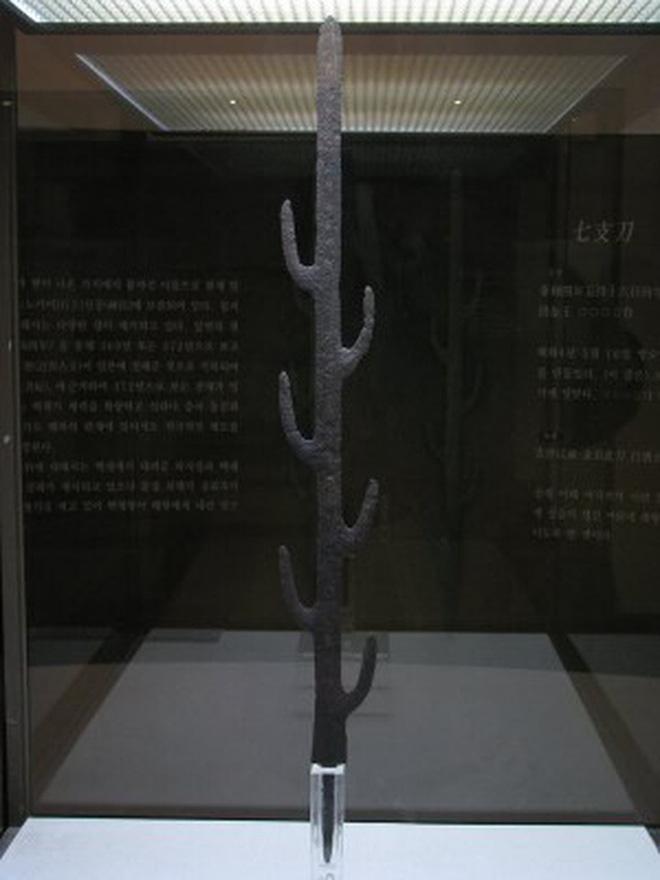 Giải mã bí ẩn ngàn năm về thanh kiếm 7 nhánh huyền thoại của Nhật Bản - Ảnh 2.