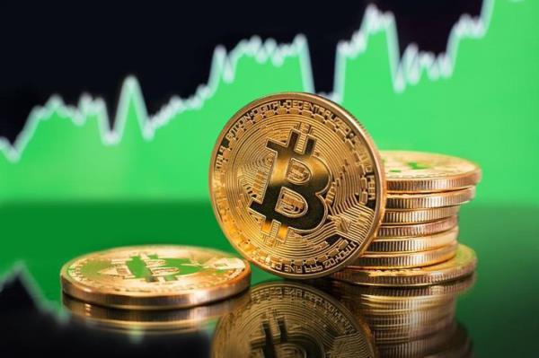 Bitcoin trì trệ, thị trường 'rực đỏ' - Ảnh 1.