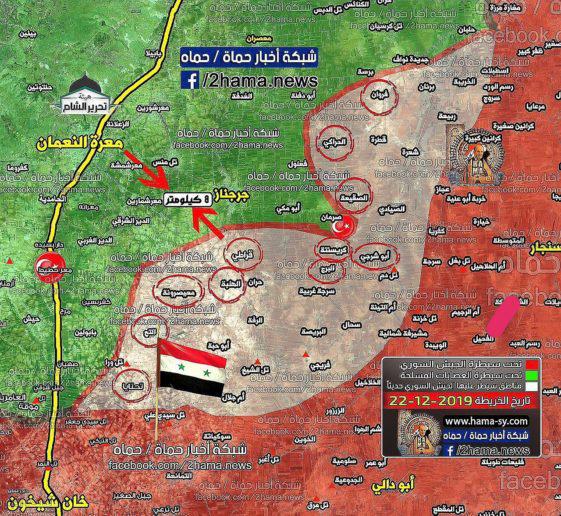 CẬP NHẬT: Máy bay tối tân của Mỹ áp sát Syria - Israel khiến PK Syria xoay như chong chóng - Ảnh 12.