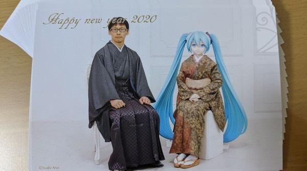 Cuộc sống hôn nhân hạnh phúc viên mãn của người đàn ông Nhật Bản sau hơn 1 năm tổ chức lễ cưới với búp bê Hatsune Miku - Ảnh 6.