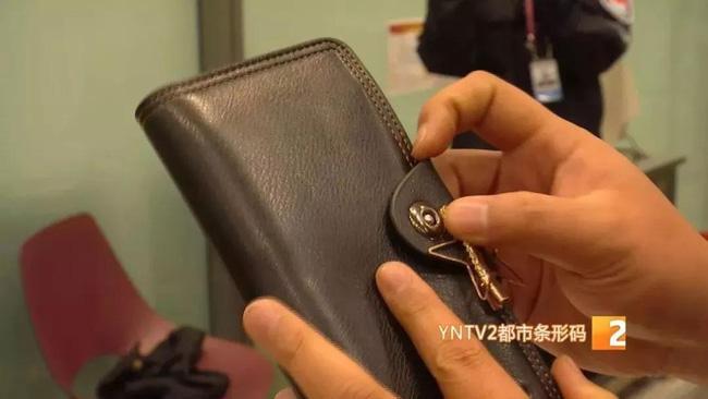 Nhân viên an ninh sân bay phát hiện nữ hành khách mang dao trong miệng và nhiều trường hợp lợi dụng trẻ con để đem vật dụng cấm lên máy bay - Ảnh 4.
