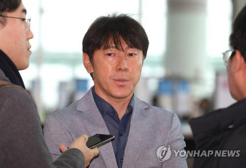 """Tân HLV Indonesia """"tuyên chiến"""" HLV Park Hang-seo khi trả lời phỏng vấn báo Hàn Quốc - Ảnh 2."""