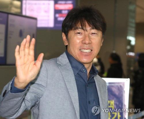 """Tân HLV Indonesia """"tuyên chiến"""" HLV Park Hang-seo khi trả lời phỏng vấn báo Hàn Quốc - Ảnh 3."""