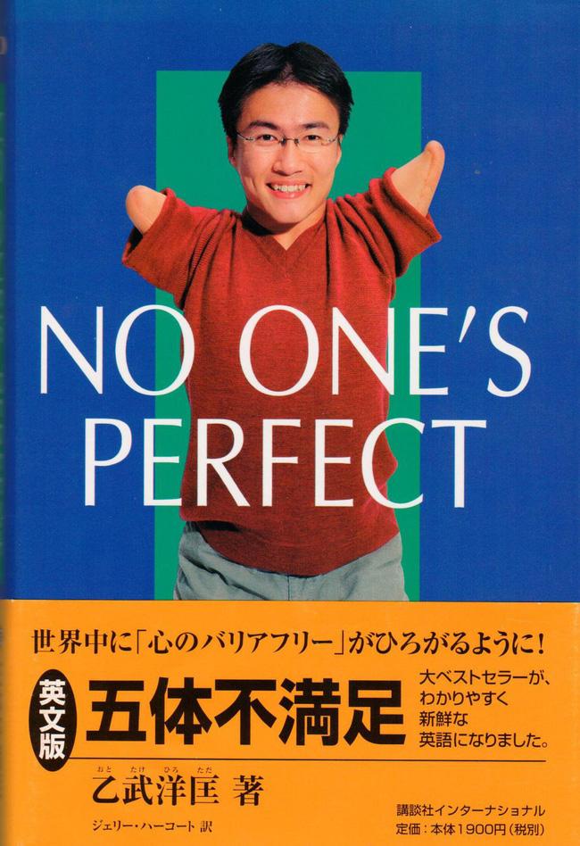 Người hùng không tay chân: Tài năng xuất chúng được vạn người tung hô bỗng thành kẻ tội đồ của Nhật Bản vì ngoại tình với 50 phụ nữ - Ảnh 3.