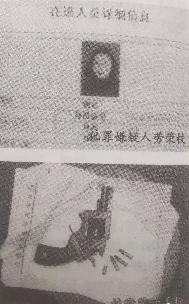 Cô giáo tiểu học yêu nhầm kẻ sát nhân và nhúng chàm giết người hàng loạt, sau 20 năm đã trả giá thích đáng - Ảnh 3.
