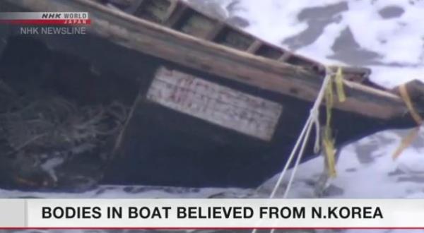 'Tàu ma' chứa 7 thi thể trôi dạt vào bờ biển Nhật Bản - Ảnh 1.