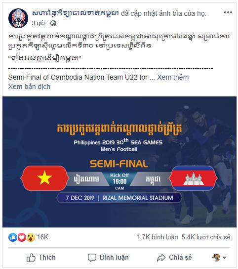 Fan Campuchia: Việt Nam mạnh hơn chúng ta nhưng việc gì phải sợ! - Ảnh 1.