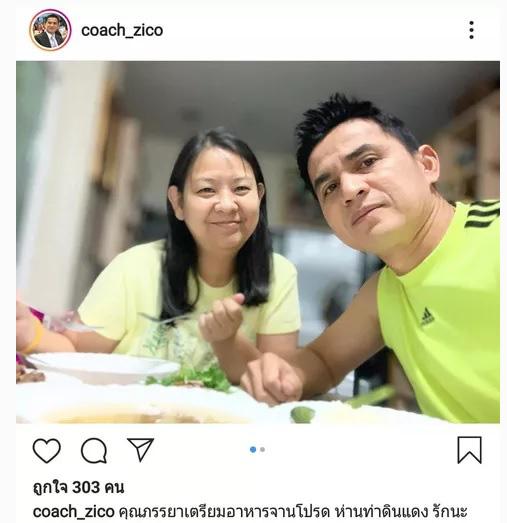 """Chỉ với một tấm ảnh, Kiatusuk làm """"sầu lòng"""" CĐV Thái Lan sau thất bại của đội nhà - Ảnh 1."""