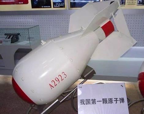 Bí mật bãi thử bom hạt nhân của Trung Quốc - ảnh 1