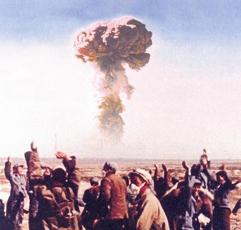Bí mật bãi thử bom hạt nhân của Trung Quốc - ảnh 2