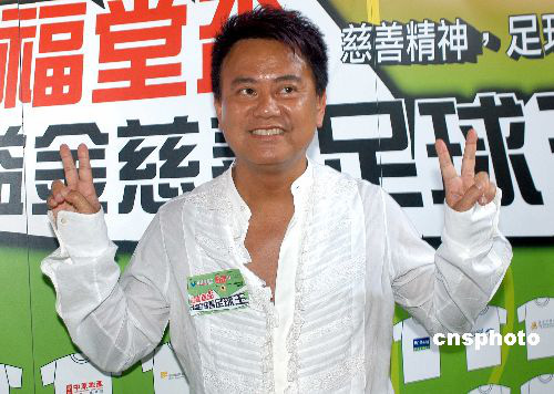 Trần Bách Tường: Bạn diễn vàng của Châu Tinh Trì 40 năm hôn nhân viên mãn dù không con cái - Ảnh 3.