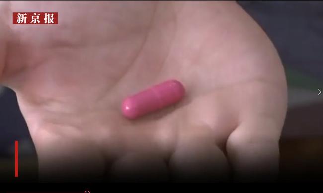 Sản xuất thuốc giảm cân đặc biệt giá chưa tới 500 đồng/viên, con trai cho cha ruột thử thuốc và cái kết ê chề không ngờ tới - Ảnh 3.