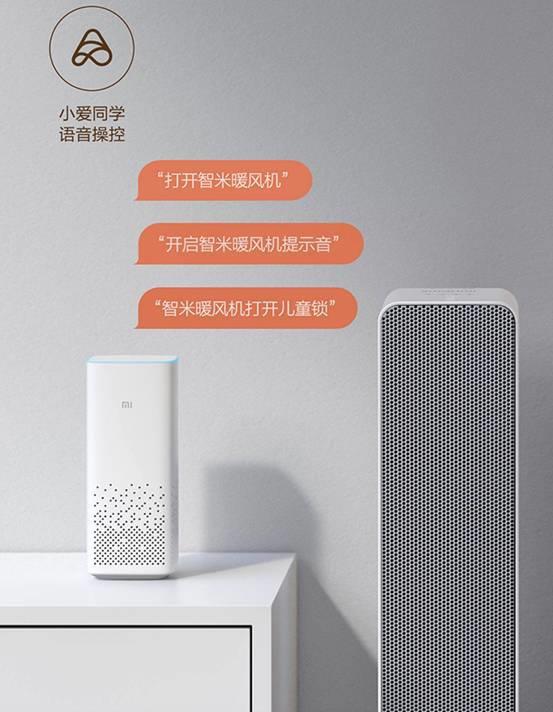 Xiaomi ra mắt máy sưởi thông minh: Điều khiển bằng giọng nói, công suất 2000W, giá 2.6 triệu đồng - Ảnh 3.